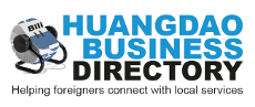 Huangdao Business Directory